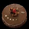 Tort Ciocolata | Cofetaria Giroginio